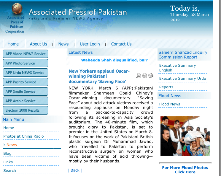 The Pakistan Press Association