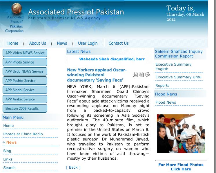 The Pakistan Press Association