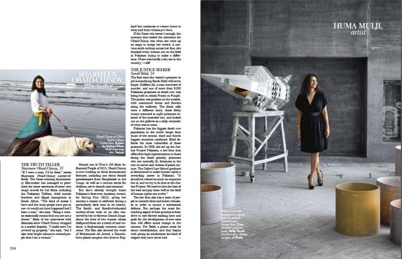 Sharmeen Vogue